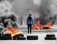 10 killed in violent protests against Nicaragua's pension reform  ..