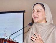 Minister for National Health Services Saira Afzal Tarar urges par ..