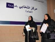 Only one woman to run in Kuwait municipal polls