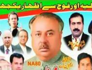PTI leaders paste pictures of army chief, chief justice alongside ..