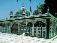 Applications invited for attending Hazrat Khawaja Allauddin Ali A ..