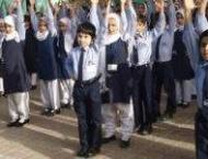 Strike of private schools continues against KP Govt decision to r ..
