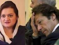 Tehreek-e-Insf (PTI) Imran Khan must reveal to whom he sold vote  ..