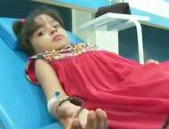 Screening of special children's health completed Faisalabad
