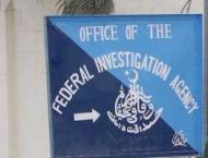 Federal Investigation Agency (FIA)  unearths illegal money exchan ..