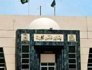 Peshawar High Court gives stay on appointments of 76 Prof, Associ ..