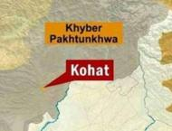 Proclaimed offenders among 47 suspects held with arms, drugs in K ..