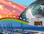 Promotion of technical education key to reap benefits of CPEC: Se ..
