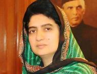 University of Balochistan main institution providing education to ..