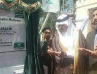 Saudi envoy inaugurates King Abdullah Teaching Hospital Mansehra ..