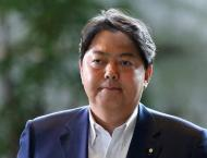 Japan minister apologises after 'sexy yoga' claims
