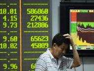 Hong Kong stocks sharply down at lunch 25 April 2018