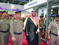 Intersec Saudi Arabia 2018 opens amid $6.02bn security market