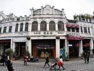 China mulls establishing special financial court in Shanghai