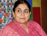 Madeeha Gohar passes away