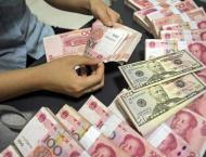 China announces tax cuts worth 60 bln yuan for innovative, small  ..