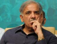 Punjab Chief Minister holds meeting about providing prompt relief ..