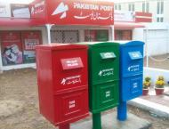 Pakistan Post establishes mail links with all countries except Is ..
