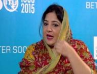 Govt plans to expand ICT for girls programme in provinces: Anusha ..