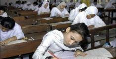 Board of Intermediate and Secondary Education Hyderabad to conduct HSC exams from Tuesday