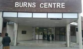 Burn Care Center (BCC)  first of its kind state-of-the-art facili ..