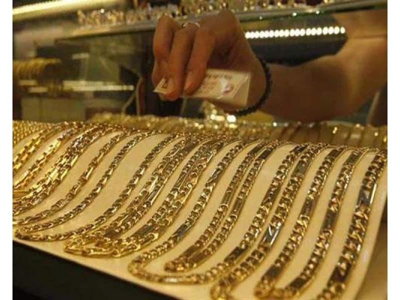 Gold Price Opens Higher In Hong Kong 30