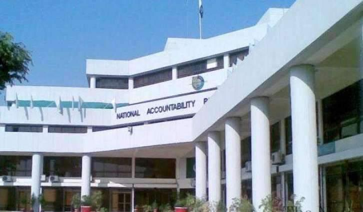National accountability bureau nab files reference against pak pwd