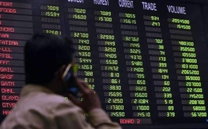 Pakistan Stock Exchange PSX Closing Rates 5 April 2018
