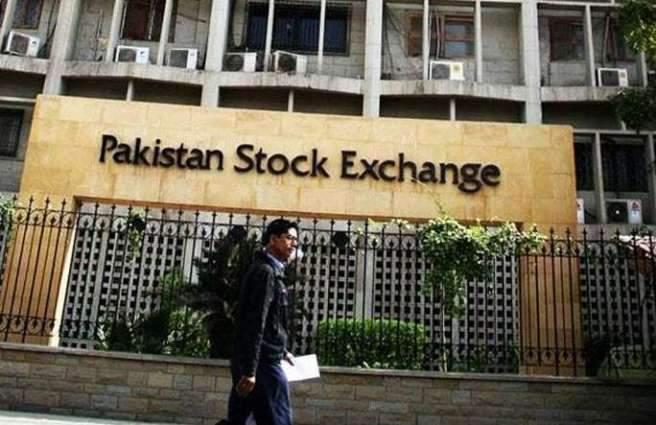 Pakistan Stock Exchange PSX Rates 5 April 2018 (part 2)