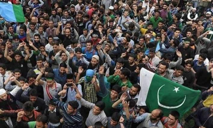 Kashmir solidarity day observed in KP, Fata