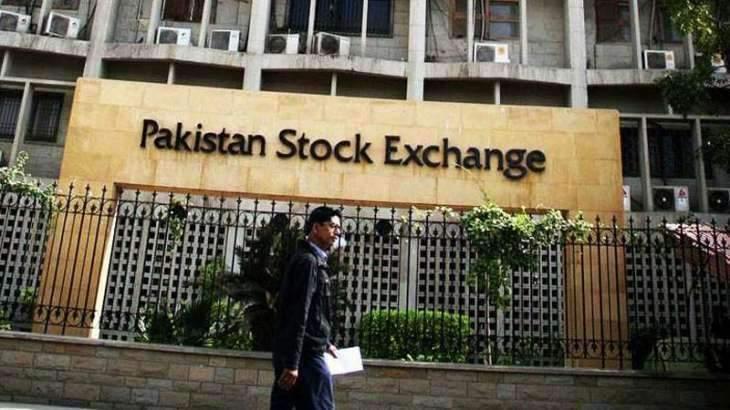 Pakistan Stock Exchange PSX Closing Rates 6 April 2018 (part 2)