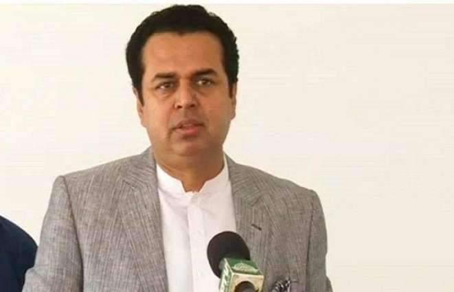 PML-N to defeat 'Lota League' in general elections: Talal Chaudhry