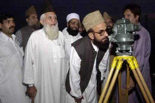 Moon not sighted, Sha'ban to begin on April 18