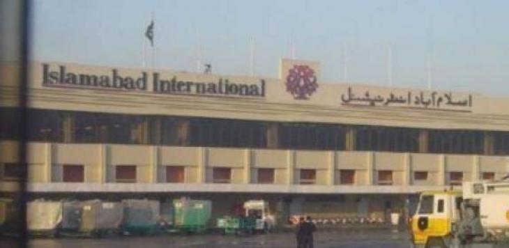 Six deportees arrive at Islamabad airport