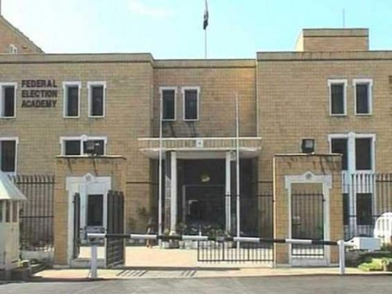 Election Commission of Pakistan hears objections related to delimitation of constituencies