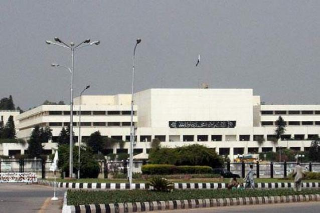 National Assembly body considers amendment in various rules of procedure