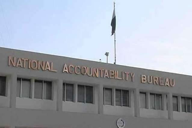 NAB arrests four accused of Saaf Pani Company scam