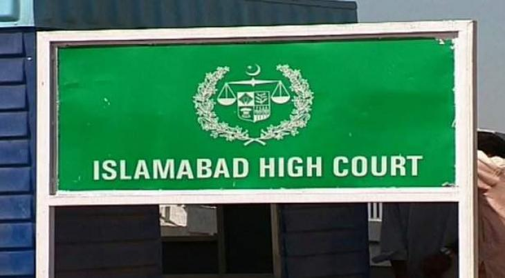 Islamabad High Court suspends order for vacating residences from judges