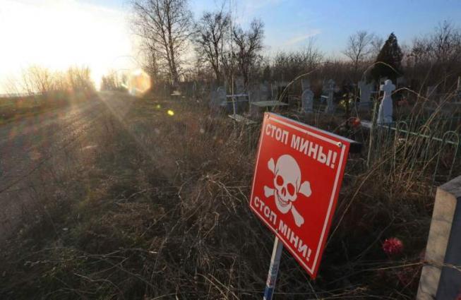 Seven injured in Ukraine coal mine blast