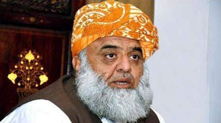 Bizenjo, Achakzai, Fazalur Rehman support