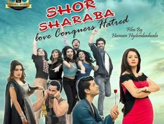 'Shor Sharaba' to be released on April 27