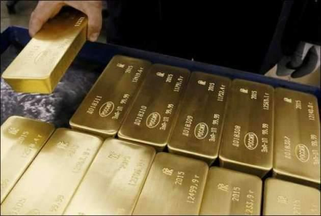 Gold Price Closes Lower In Hong Kong