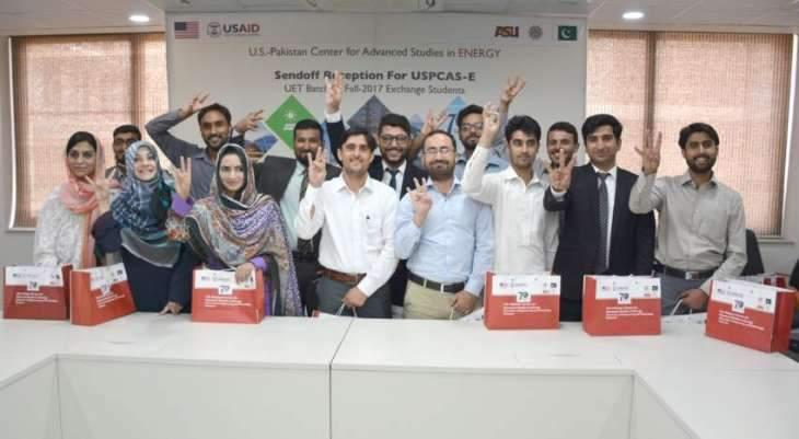 US Pakistan Centers for Advanced Studies in Energy organizes research Expo