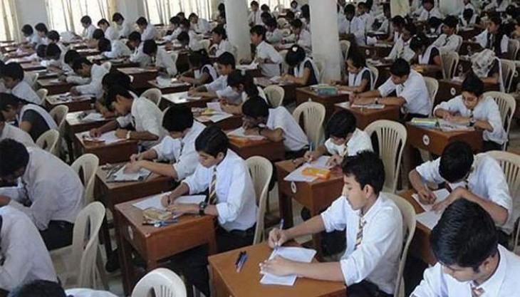 Intermediate Mathematics Paper Leaked 10 Minutes Before Exam