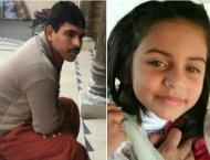 Zainab killer indicted in another minor girl rape case