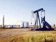 Oil and Gas Regulatory Authority (OGRA), proposes 33 licences for ..