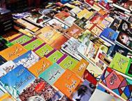 Space shrinks drastically for Urdu literature in KP media