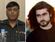 Naqeeb murder: Rao Anwar moves bail plea in court