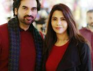 Humayun Saeed, Samina Humayun exchange wishes on anniversary