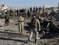 US, Afghanistan launch air strikes as Taliban attack western city ..